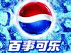 """百事可乐新年广告如何演绎""""我创""""精神"""
