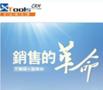 ZOL企业资讯EDM版|最符合国内企业需求的在线