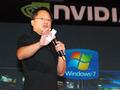 COMPUTEX 台北电脑展09 展后 穿越篇