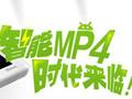 智能MP4时代来临!昂达VX580R/VX590R上市,499元横扫MP4市场!