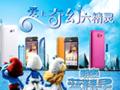 """明泰""""藍精靈"""" 3G智能手機i760奇幻之旅"""